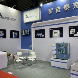 SEMICON-CHINA-21
